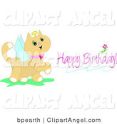 Illustration Vector of a Happy Birthday Greeting of a Cute Angel Cat with a Halo and Wings by Bpearth